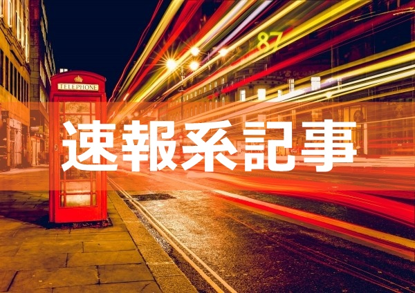 london-telephone-booth-long-exposure-lights