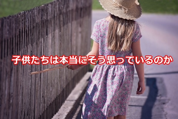 person-human-child-girl-summer-dress-hat-fence