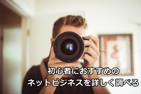 photographer-camera-lens-person
