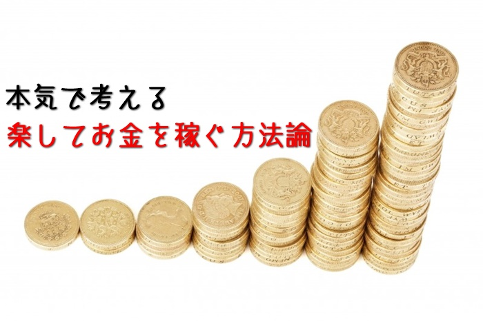 money-coins-stack-wealth-finance-bar-business