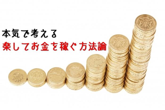 money-coins-stack-wealth-finance-bar-business