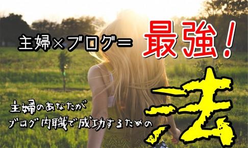blonde-girl-backlight-happy-summer-sunlight-sun