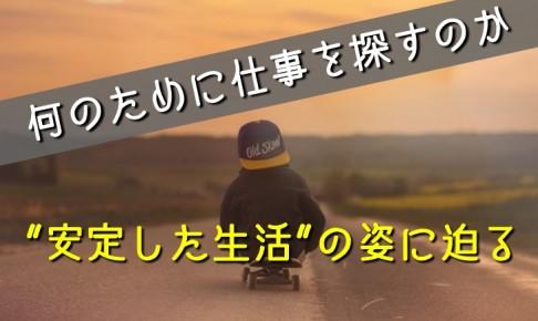 skateboard-child-boy-sunset-afterglow-landscape (1)